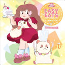 Easy Eats  A Bee and PuppyCat Cookbook Book