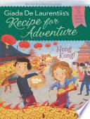 Hong Kong   3 Book