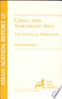 China And Northeast Asia