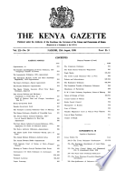 1958年8月12日