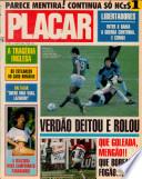 1989年4月21日