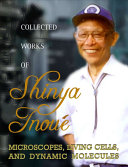 Collected Works of Shinya Inoue