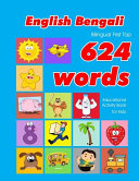 English   Bengali Bilingual First Top 624 Words Educational Activity Book for Kids Book