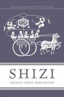 Shizi