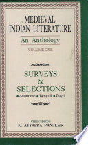 Medieval Indian Literature: Surveys and selections