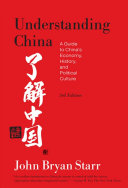 Understanding China  3rd Edition