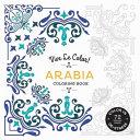 Vive Le Color! Arabia Coloring Book