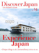 Discover Japan - AN INSIDER'S GUIDE vol.16 【英文版】