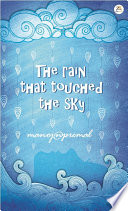 The Rain That Touched The Sky