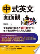 1000                                                    Book PDF