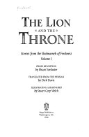 Stories from the Shahnameh of Ferdowsi  The lion and the throne
