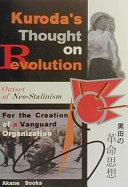 Kuroda S Thought On Revolution