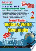 India World Geography