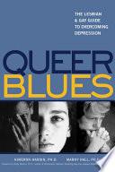 Queer Blues