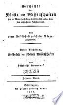 Geschichte der Poesie und Beredsamkeit seit dem Ende des 13. Jh. (fortgesetzt von Eduard Brinckmeier)