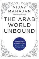 Pdf The Arab World Unbound
