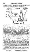 الصفحة 674