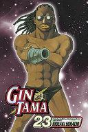 Gin Tama