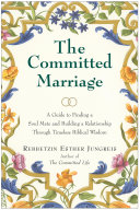 Pdf The Committed Marriage
