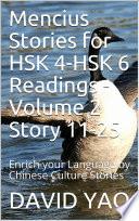 Mencius Stories for HSK 4 HSK 6 Readings   Volume 2 Story 11 25
