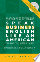 Speak Business English Like An American For Native Chinese Speakers