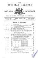 1917年9月19日