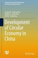Development of Circular Economy in China