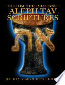The Complete Messianic Aleph Tav Scriptures Modern Hebrew Large Print Edition Study Bible Updated 2nd Edition