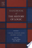 Greek  Indian and Arabic Logic Book