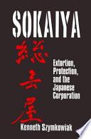 Sokaiya