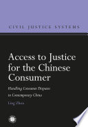Access to Justice for the Chinese Consumer