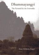 Dhammayangyi Book PDF