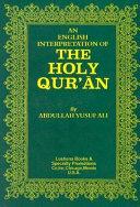 An English Interpretation of the Holy Quran Book