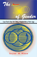 The Tao of Gender