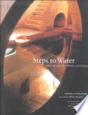 Steps to Water