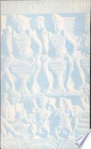 Bibhutibhushan Bandopadhyaya