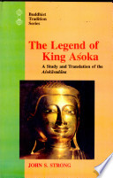 The Legend Of King A Oka