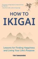 How to Ikigai Pdf/ePub eBook