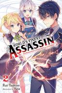 The World's Finest Assassin Gets Reincarnated in Another World as an Aristocrat, Vol. 2 (light novel) Book