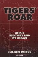 Tigers' Roar