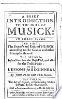 A Brief Introduction to the Skill of Music