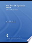 The Rise of Japanese NGOs
