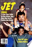 Nov 22, 1993