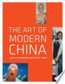 Art In China [Pdf/ePub] eBook