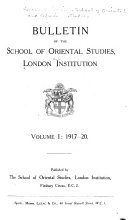 Bulletin Of The School Of Oriental And African Studies University Of London