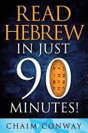 Read Hebrew in Just 90 Minutes