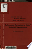 Reform and Revolution in China's Political Modernization