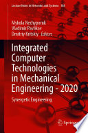 INTEGRATED COMPUTER TECHNOLOGIES IN MECHANICAL ENGINEERING   2020