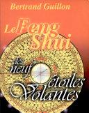 Le Feng Shui des neuf étoiles volantes