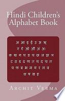 Hindi Children's Alphabet Book